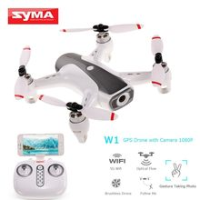 Syma W1 Drone Gps 5g Wifi Fpv With 1080p Hd Adjustable Camera Following Me Mode Gestures Rc Quadcopter Vs F11 Sg906 Dron(China)