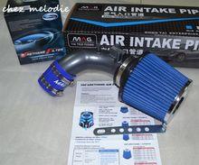AIR INTAKE ALUMINIUM PIPE+air filter for Ford 2012 2015 Focus 1.6 1.6L/Ecosport 1.5, auto tuning