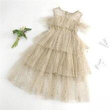 Sweet Girls Mesh Sheer Long Dresses Shine Star Sequin Mesh Sleeveless Dress Teens Girls Party Christmas Dress Vestidos CA959