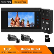 HomeFong السلكية جرس باب يتضمن شاشة عرض فيديو للمنزل إنترفون مع 2 كاميرات دعم الأشعة تحت الحمراء للرؤية الليلية محس حركة الفيديو نظام اتصال داخلي