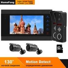 HomeFong Kablolu Video Kapı Zili Ev Interkom 2 Kamera ile Destek Kızılötesi Gece Görüş Hareket Sensörü Video interkom sistemi