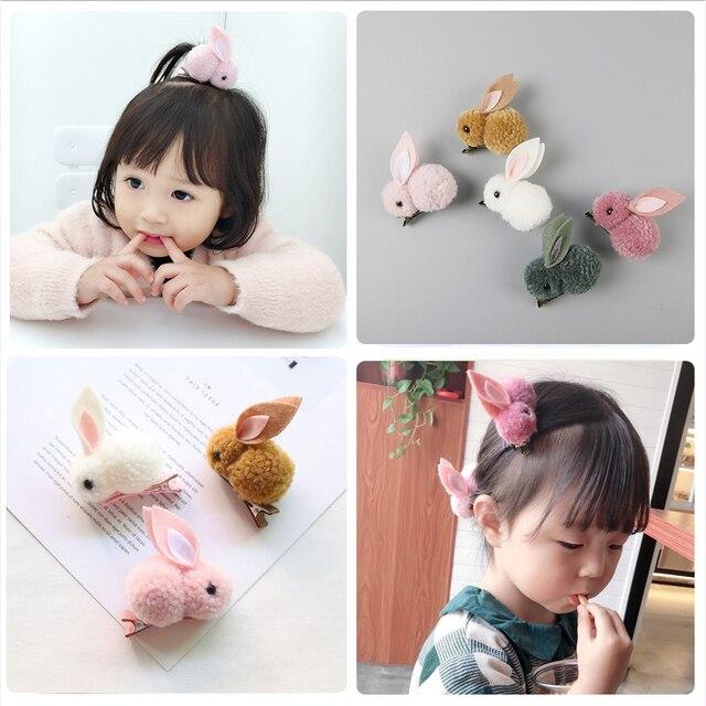 Fashion Cute Ball Rabbit Hair Ring Female Tie Rope Korean Elastic Rubber Hair Bands Bunny Hair Clip Children's Hair Accessories 3
