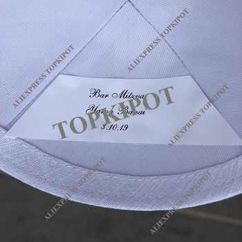 linen jewish wedding kippot, personalized kipot, bar mitzva, skull caps, jewish yarmulke