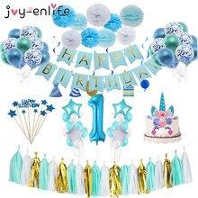 ראשון יום הולדת תינוק ילד ילדה מסיבת 1st מסיבת יום הולדת קישוט באנר בלוני 1 אחת בת מסיבת תינוק מקלחת דקור ספקי