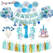 First Birthday Baby Boy Girl Party 1st Decoration Banner Balloons 1 One Year Old Shower Decor Supplies
