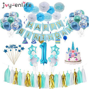 First Birthday Baby Boy Girl Party 1st Birthday Party Decoration Banner Balloons 1 One Year Old Party Baby Shower Decor Supplies