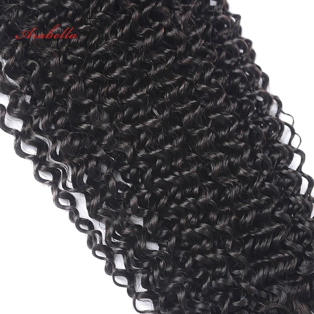 Super Double Drawn Virgin Hair Kinky Curly Hair  Bundles Natural Color Arabella 100%  1/2/3 Pieces Hair Bundles 4