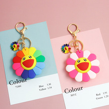 LTV  Colorful Soft Sunshine Smile Keychain Sun Flower Car Sunflower KeyRing Pendant Jewelry Best Event gift