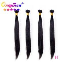Originea бразильские девственные прямые 1/ пряди необработанные человеческие волосы для наращивания 12-26 дюймов