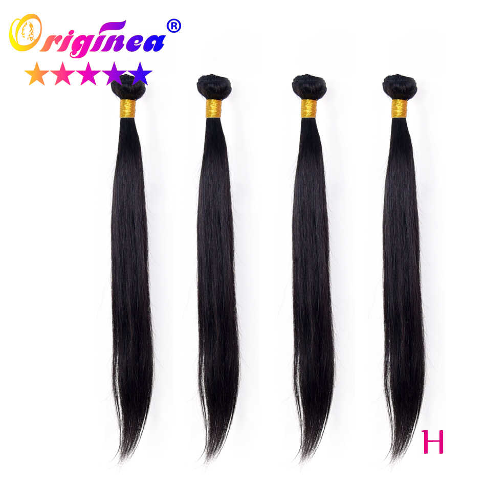 "Originea Brazilian Virgin Straight 1/3/4 Bundles 100% Raw Human Hair Weaving Unprocessed 12""-26"" Double Drawn Hair Extensions"