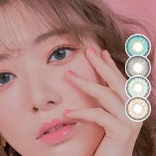 2020 2pcs/pair Women Colored Contact Lenses Party Contact Le