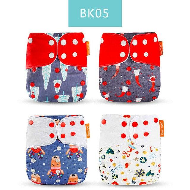 Happyflute 4 шт./компл. моющиеся экологически чистые тканевые подгузники; регулируемый пеленки Многоразовые подгузники из ткани подходит 0-2years, на Возраст 3-15 кг для малышей - Цвет: BK05 only diaper