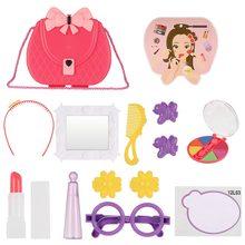 Детская одежда для девочек и мальчиков моделирование семья игрушки