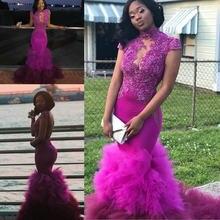 Фиолетовые Вечерние платья Русалочки с высоким воротом 2021