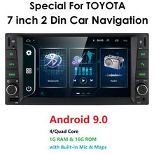 2 Din Android 9.0 Universele Auto Multimedia Autoradio Speler Stereo Voor Toyata Vios Crown Camry Hiace Previa Corolla RAV4(China)