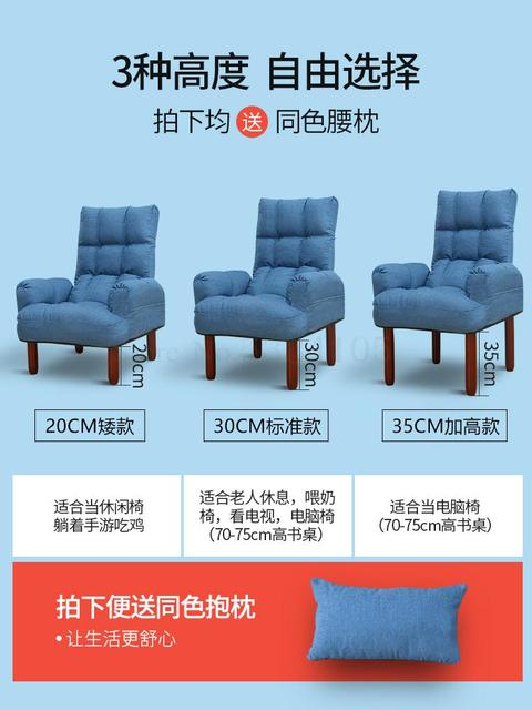 Family Room Comfort Chair 2