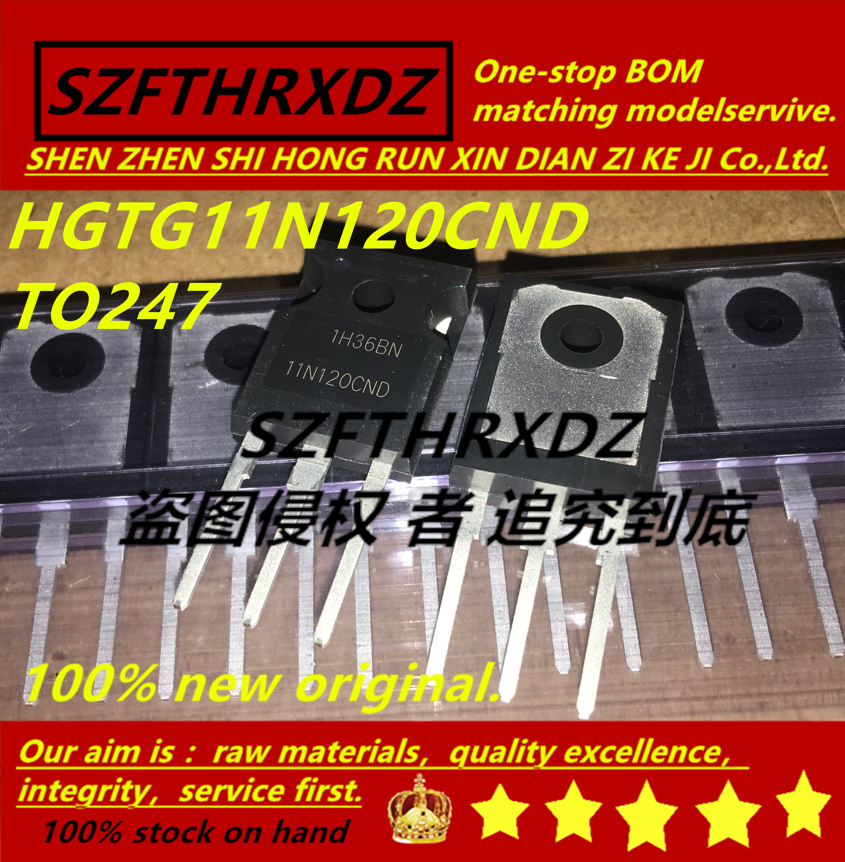 5pcs*     Brand New      11N120CND    TO-247