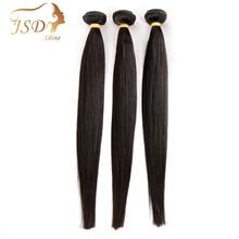 JSDShine ブラジル毛織りバンドルストレート人間の髪 3 バンドル 100 グラム/ピース自然な色非レミー毛延長