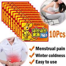 Клейкая теплая наклейка, стойкая Тепловая пластырь для тела, теплая палочка для тела, теплая зимняя для рук, для ног, для менструального периода, облегчение боли, теплая паста, подушечка