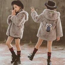 От 3 до 15 лет шерстяная куртка для девочек подростков Новая