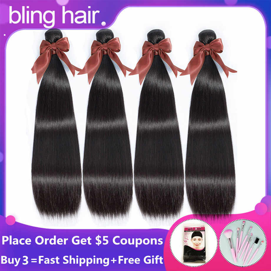 Bling Hair Brazilian Straight Hair Weave Bundles 100% Remy Human Hair Extensions Machine Double Weft Natural Color 8-30 Inch