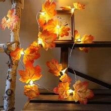 Осеннее украшение 10 м, 6 м, 3 м, светодиодная гирлянда с кленовыми листьями, сказочные огни, украшение на Хэллоуин для дома, осень, свадьба, Рож...