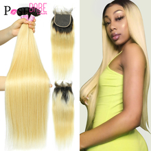 Наращивание волос бразильские Прямые прямые человеческие волосы Remy пряди застежкой 1B 613 светлые 3 пряди с застежкой, 28, 30, 32 дюйма