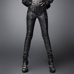 Панк рейв женские панк личности заклепки черный серый мыть воды из искусственной кожи длинные брюки сексуальные Клубные карандаш брюки