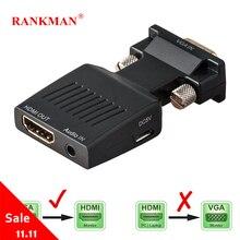 Rankman VGA זכר ל hdmi נקבה ממיר עם אודיו מתאם כבלי 720/1080P עבור HDTV צג מקרן מחשב מחשב נייד טלוויזיה תיבת PS3