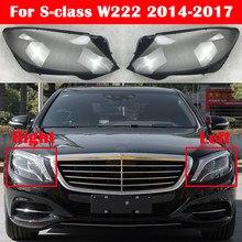 غطاء أمامي للسيارة من عاكس الضوء غطاء صدفي لسيارة Mercedes-Benz S-class W222 S320 S400 S500 S600 2014-2017 حافظة عدسات زجاجية للسيارة