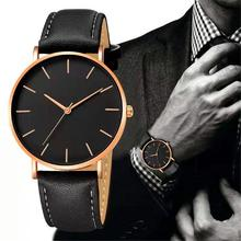Luxury Watch Men Ultra-thin leather band Quartz Wrist