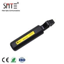 광섬유 도구 케이블 외장 슬리 팅 머신 SMTE 114 밀러 라운드 케이블 스트리퍼 rcs114 케이블 스트리퍼
