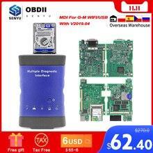 MDI GM V2019.04 MDI 2 çoklu teşhis arabirimi için GM MDI MDI2 WIFI/USB GDS2 Tech2win OBD2 araba teşhis otomatik aracı