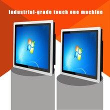 10.4/12.1/15/17/19/21.5 polegada 8g ram 64g ssd núcleo j1800/i3/i5/i7, computador de toque capacitivo industrial incorporado, win7 mini pc