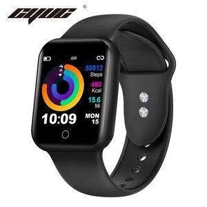Image 1 - CYUC NY07 スマート腕時計 sms コールリマインダー心拍数モニター血圧 IP67 防水用男性女性スマートウォッチ