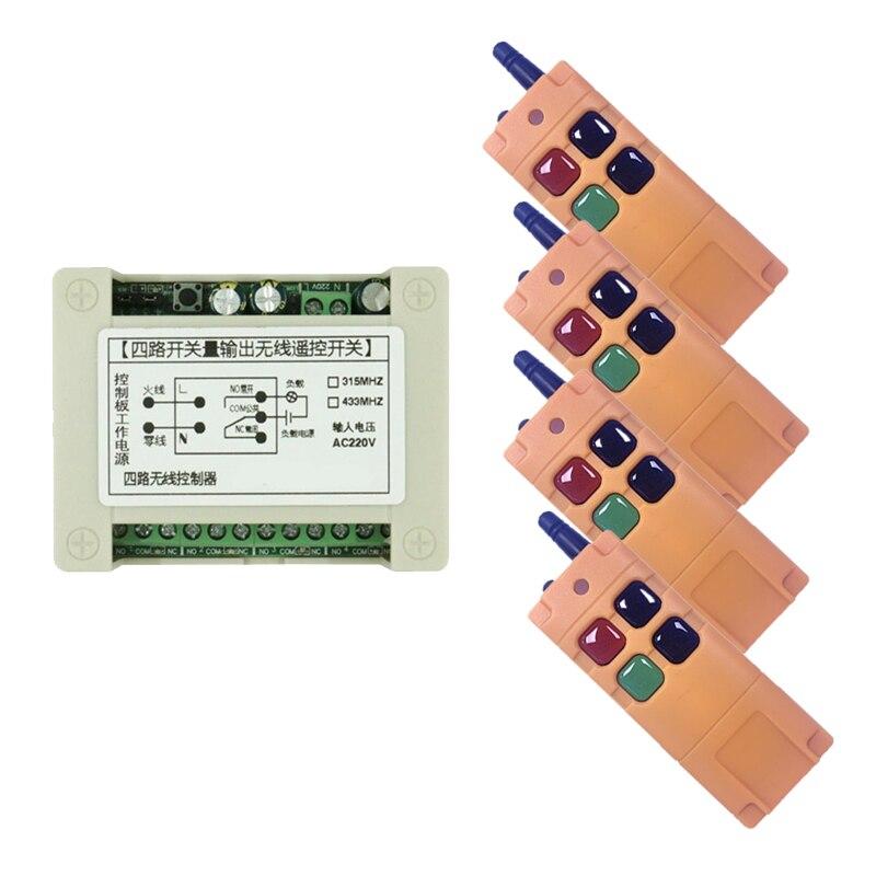 AC110V 220V 10A relais 4CH 4 CH industriel sans fil RF télécommande interrupteur émetteur + récepteur bascule/auto-verrouillage