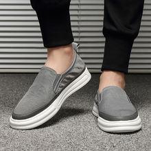 Спортивная обувь на платформе серого и черного цвета для мужчин;