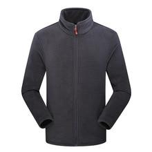 Весенне-осенняя уличная флисовая Мужская Флисовая Куртка, плащ, Мужская одноцветная флисовая куртка
