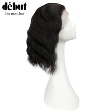 Дебютные парики из натуральных волос на фронте шнурка парики из бразильского волоса Remy для мам Har Wave 13x4 Мягкие Парики из кружева