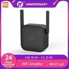 Original Xiaomi Mi WiFi Amplifier Pro 300Mbps Amplificador 리피터 신호 커버 익스텐더 Roteador 무선 라우터 Repetidor