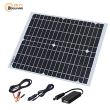 20W 18V Solar Panel Kit Cable 5V USB Cigarette Lighter Alligator Clip Charge for Phone car Battery and Other Electronic Devices 2016 new alligator clamps auto charging battery clip car battery connection cable with cigarette lighter cord cover