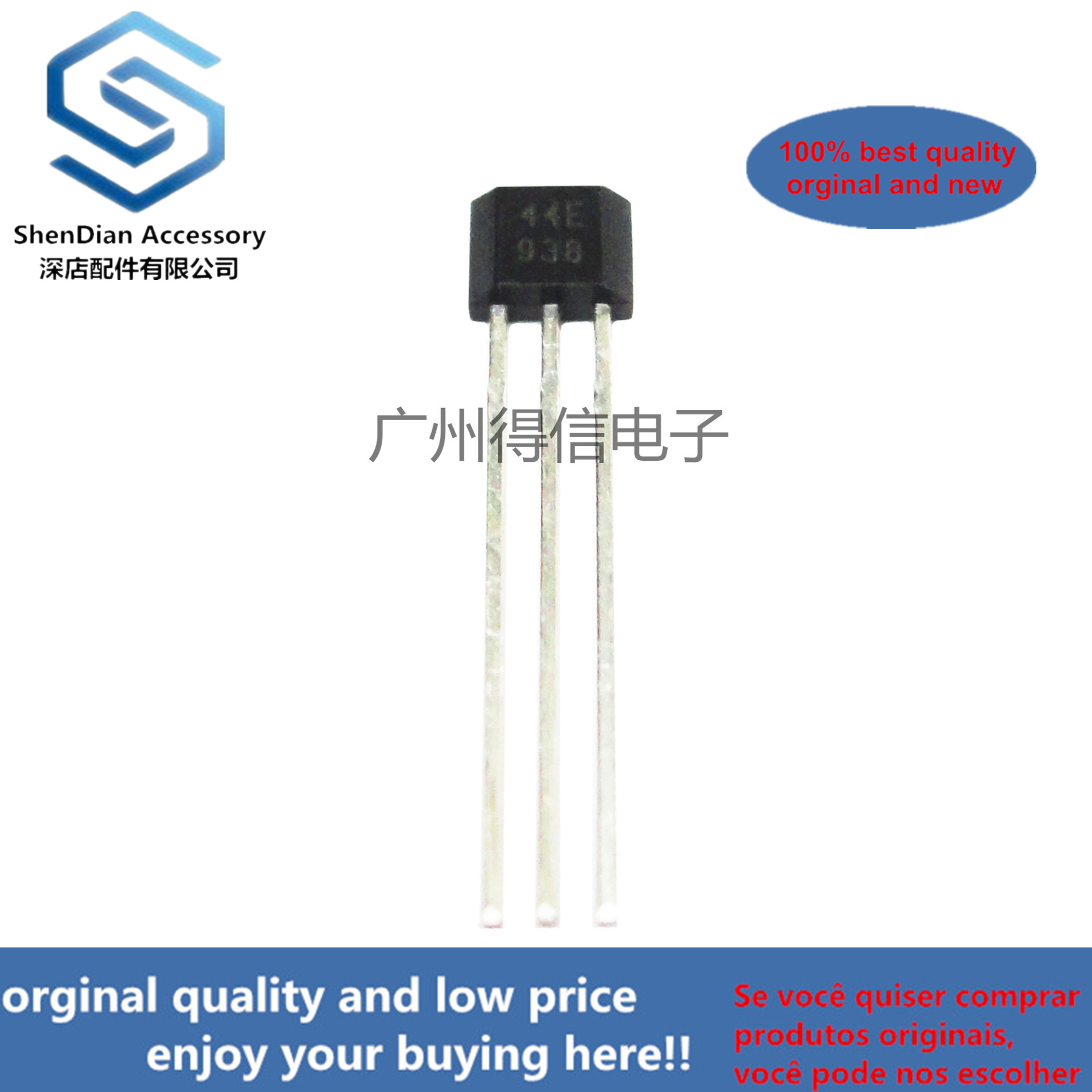 10pcs 100% New And Orginal DX 3144E 44E  TO-92S In Stock