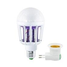 AC 220V электронная лампа от комаров E27 9W Светодиодный светильник лампы Домашний Светильник ing спальня антимоскитный светильник s
