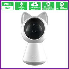 3MP Full HD Wireless IP Camera Wifi IP CCTV Camera Wifi Mini Network Video Surveillance Auto Tracking Camera IR Night Vision(China)