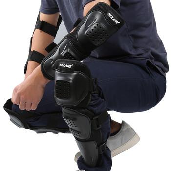 4Pc wielkie łokcie motocyklowe kolana łokcie ochronne podkładki Motocross do jazdy na wrotkach na kolano ochraniacze jazda ochraniacze ochraniacze ochraniacze tanie i dobre opinie CAR-partment MW16009 High quality of PE shells with EVA and etc approx 29*10*4CM approx 43*12*4CM