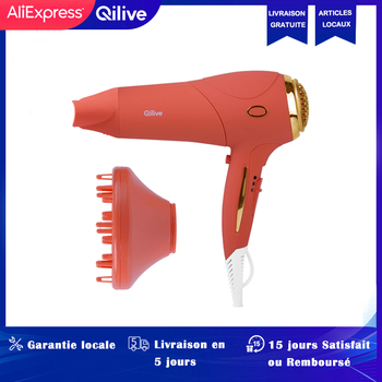 Blow Dryer Household High-power 2000W Hair Dryer Electric Ion Hair Dryer Household Hair Dryers Fan Diffuser Hairdressing Blow hair dryers household barber shop high power salons professional negative ion hot and cold win