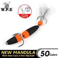 W.P.E Brand NEW MANDULA Taglia L 1 pcs Richiamo di Pesca SwimBait 50 di Colore Bass Lure Insetto esca Richiamo Morbido di Pesca pesca Pesca Wobbler