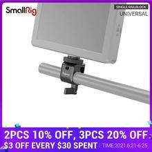 SmallRig цифровой однообъективной зеркальной камеры Системы 15-мм стержневой зажим с 1/4 резьбовое отверстие для крепления микрофоны камер/звуко...