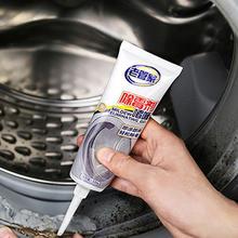 Очиститель плесени стиральные машины холодильники уплотнения антибактериальный гель для удаления плесени бытовой чистящий инструмент плитка пол зазор