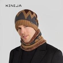 Зимняя мужская новая шапка шарф Набор дизайнерский узор плюшевая